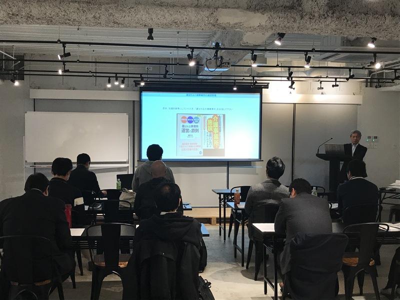 介護セミナーにご来場いただき誠にありがとうございました。(2020年年2月 東京、名古屋、大阪)