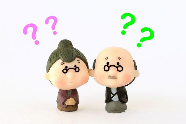 「介護って何ですか?」と問われたら、あなたはどう答えますか?